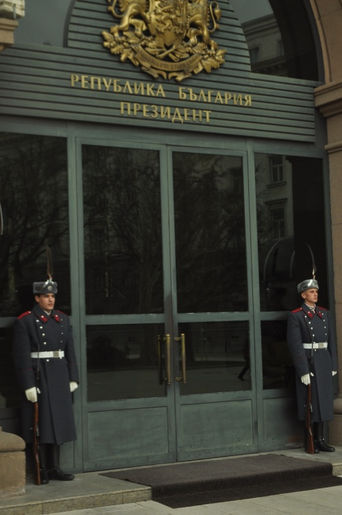 presidency guards